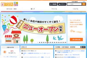 大阪市福島区の情報サイト『まいぷれ』のニューオープン特集に掲載して頂きました